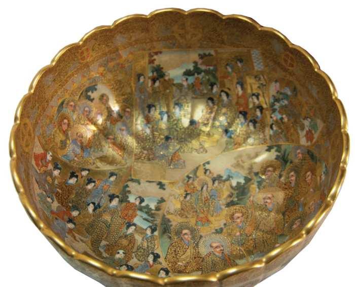 Lot 141: Satsuma Bowl