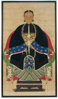 Lot 57: Chinese Watercolor Ancestor Portrait