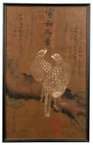 Lot 58A: Japanese Watercolor of Falcons