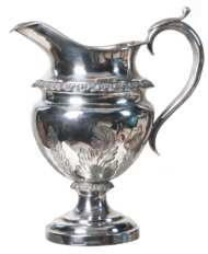 Lot 88: Coin Silver Presentation Pitcher