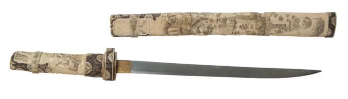 Lot 99B: 19th c. Asian Long Knife