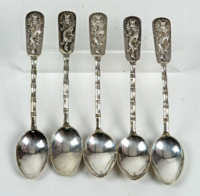 Sterling Asian Decorative Spoons
